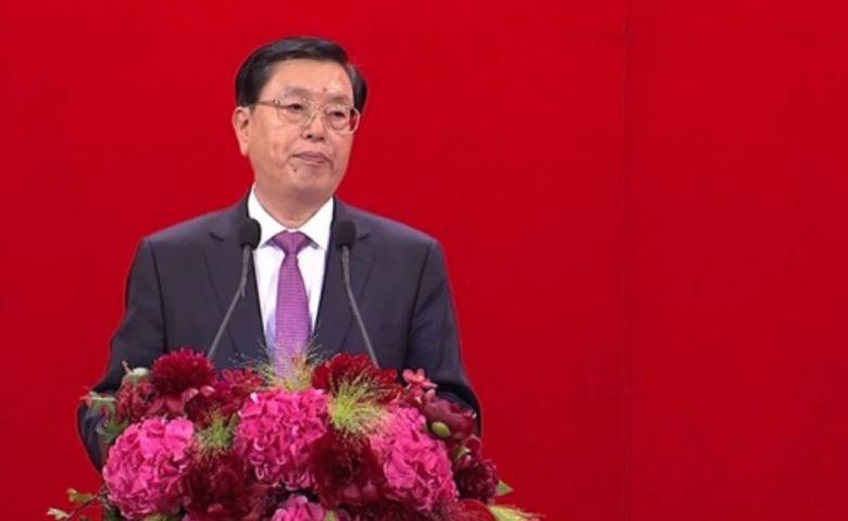 Zhang Dejiang.
