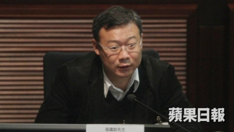 Cheung Kwok kwan