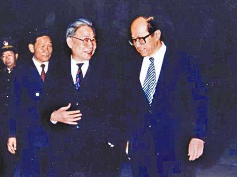 Xu Jiatun Lee Ka-shing