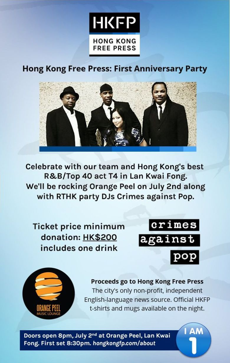 HKFP Event 1 year old