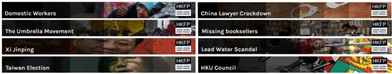 hong kong free press best coverage