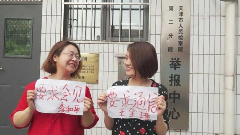 china lawyer crackdown