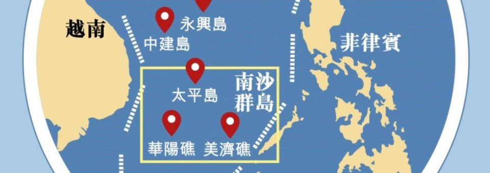 south china seas