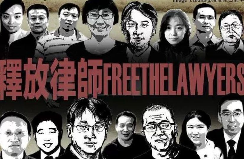 china lawyer crackdown 709