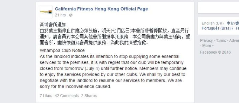 California Fitness notice Whampao