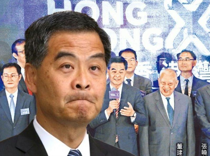 cy leung filibuster