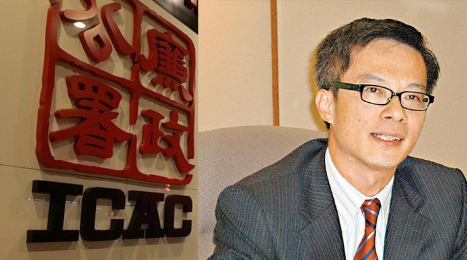 Ricky Yau Shu-chun