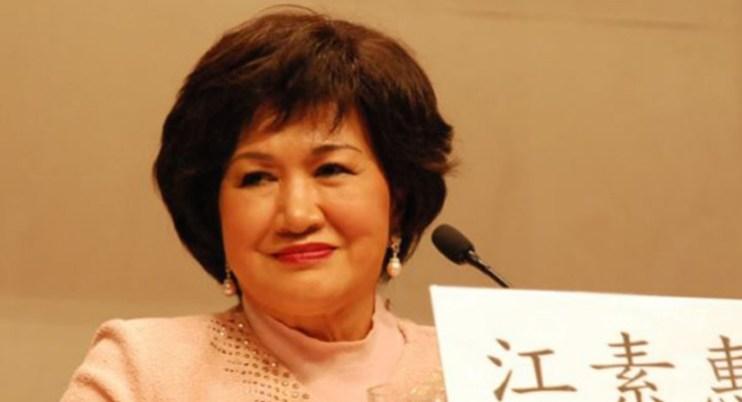 Susie Chiang Su-hui