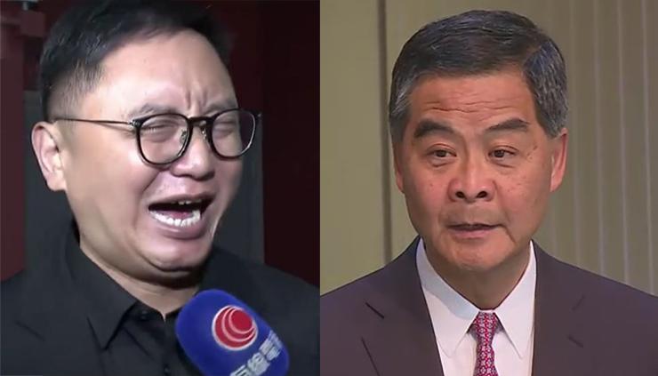 Ken Chow Leung Chun-ying