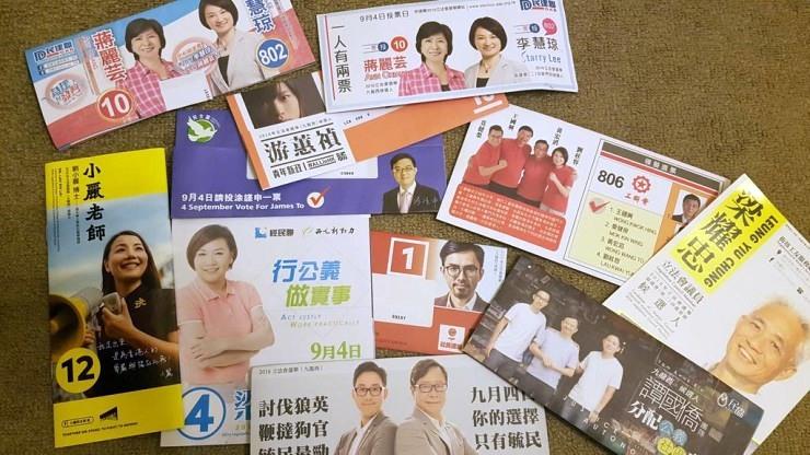 2016 legco legislative elections candidates leaflets advertising
