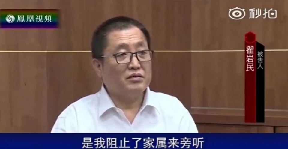 zhai yanmin china video