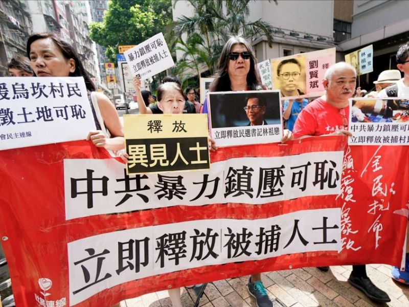 wukan protest alliance police warning