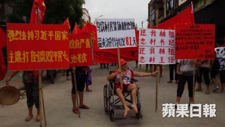 protesting villagers wukan village