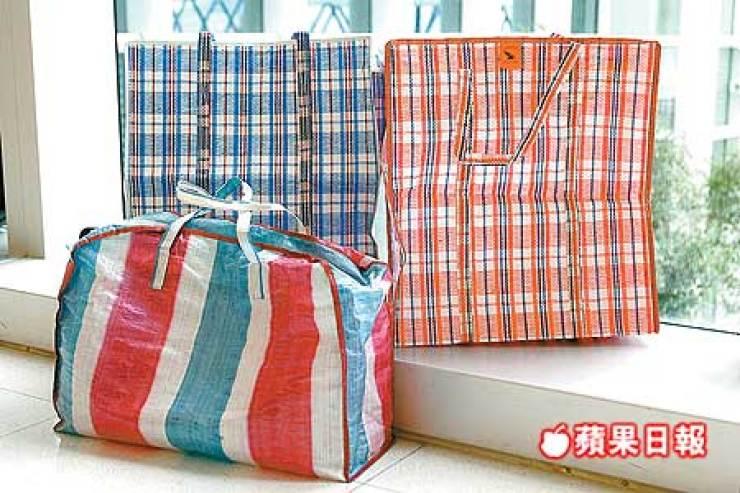 red white blue bags hong kong