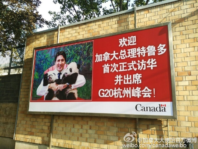 justin trudeau china trip