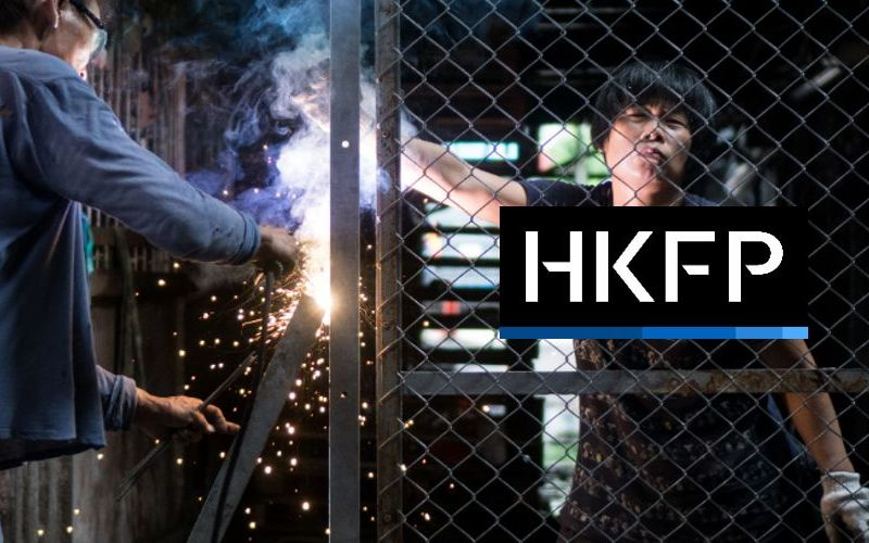 hkfp fire