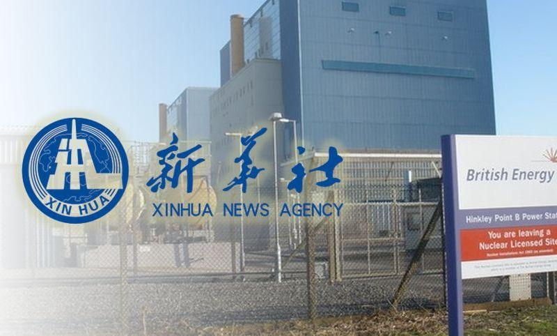 xinhua nuclear