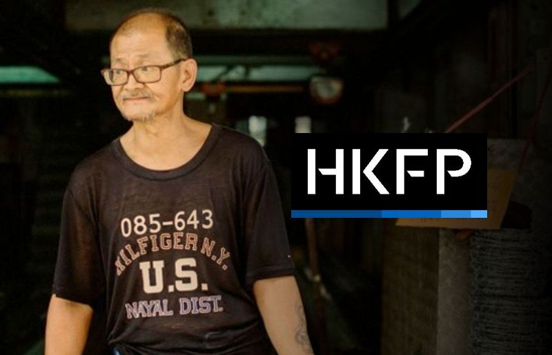 hkfp excovicts