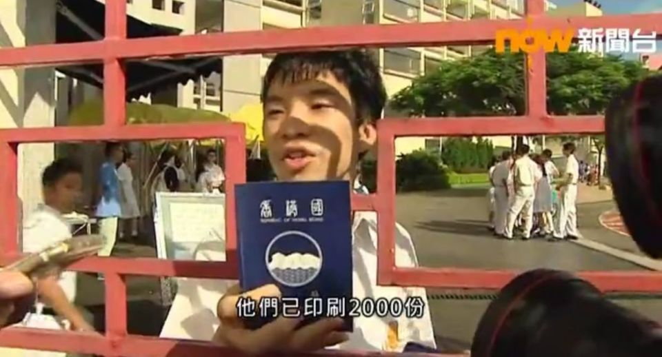 student republic of hk passport