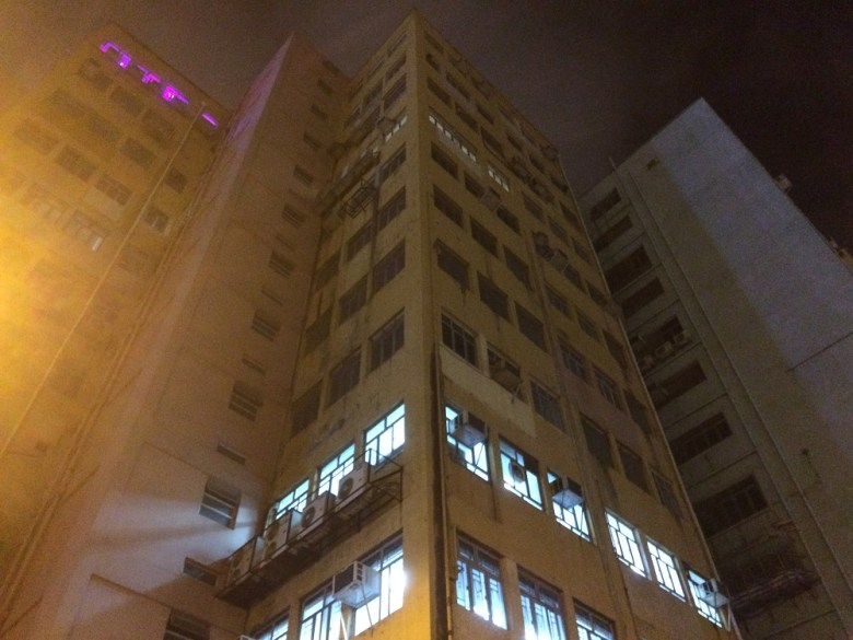 Kwun Tong industrial building. Photo: Elson Tong