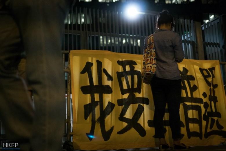 occupy-hk-928-second-anniversary-umbrella-movement-3
