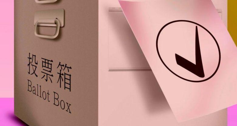 hong kong 2016 legco election vote box