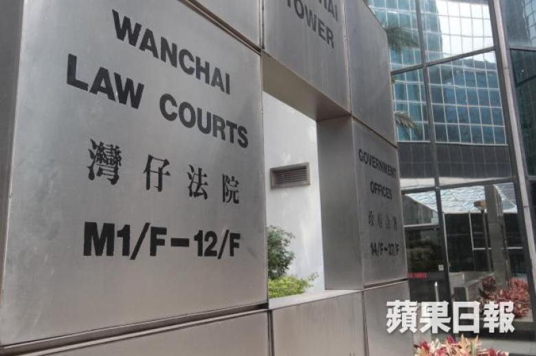 district court