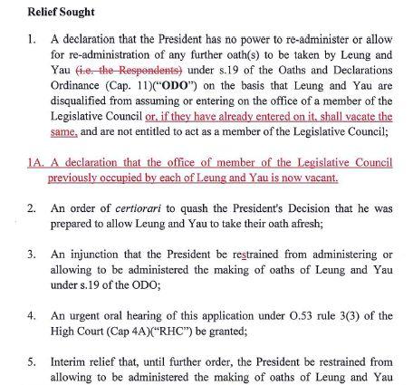legco judicial review writ