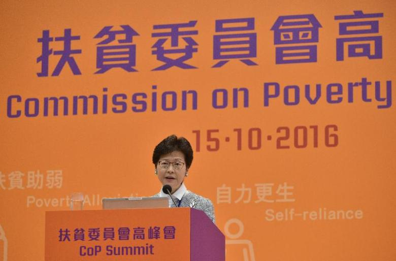 carrie lam commission on poverty summit