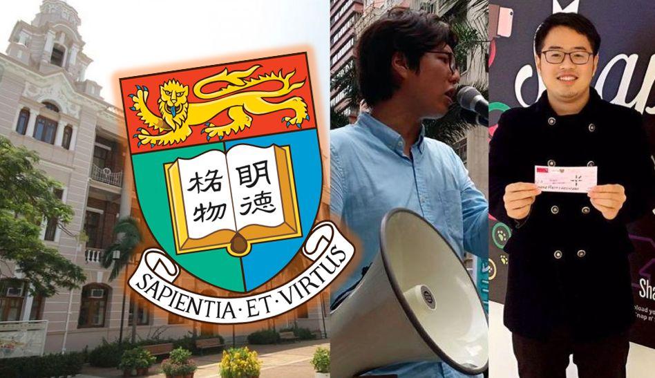 hku council postgraduate election