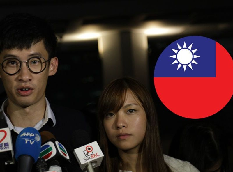youngspiration taiwan