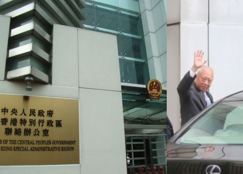 tung chee hwa china liaison office