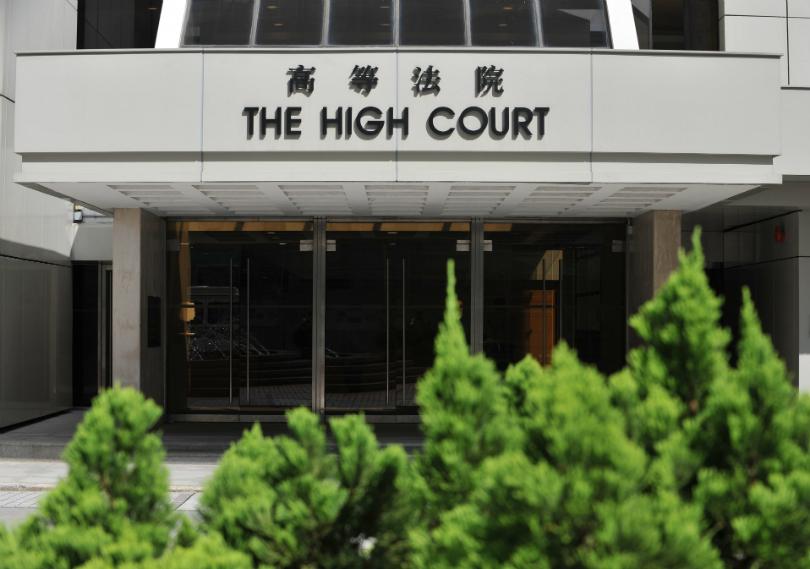 high-court-1
