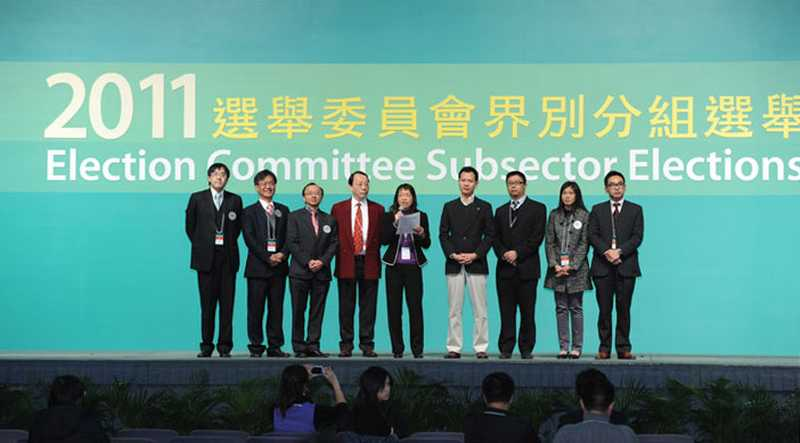 CE election committee