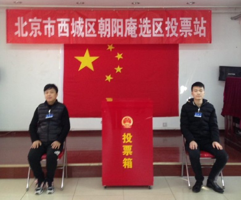 china elections