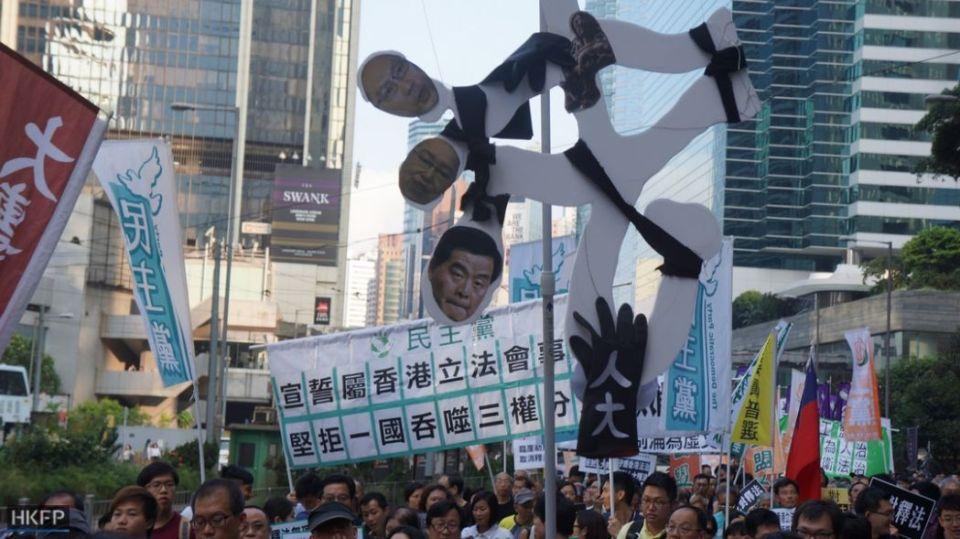 civil front beijing oath basic law protest