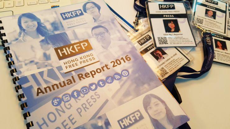 annual report hong kong free press