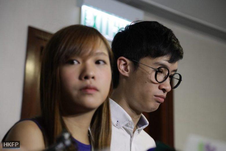 Baggio Leung chung hang Yau Wai-ching