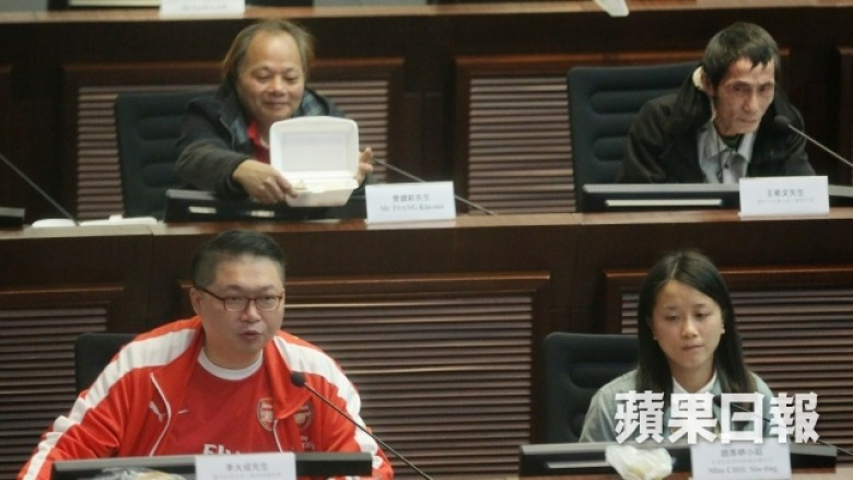 legco meeting on bazaar