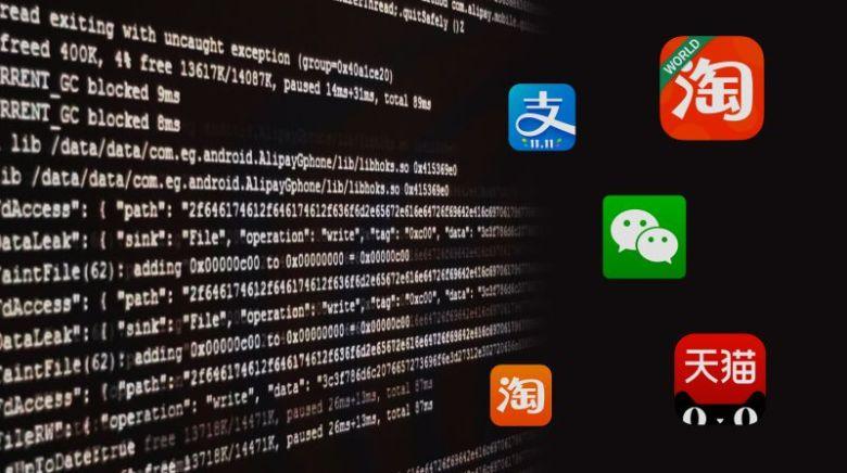 factwire app data