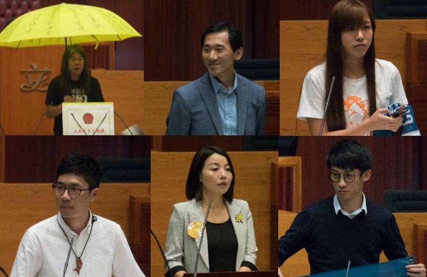Leung Kwok-hung, Edward Yiu, Yau Wai-ching, Nathan Law, Lau Siu-lai, Baggio Leung