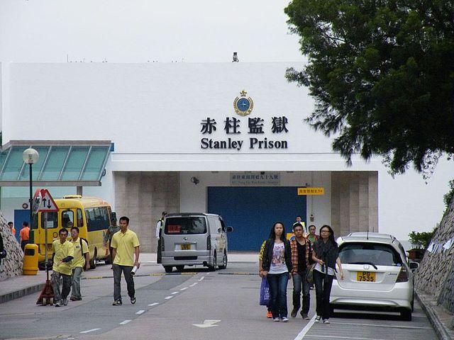 stanley prison