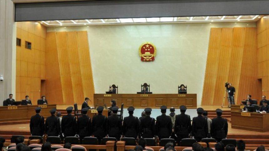 court china