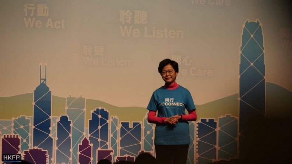 Carrie Lam Rally 3
