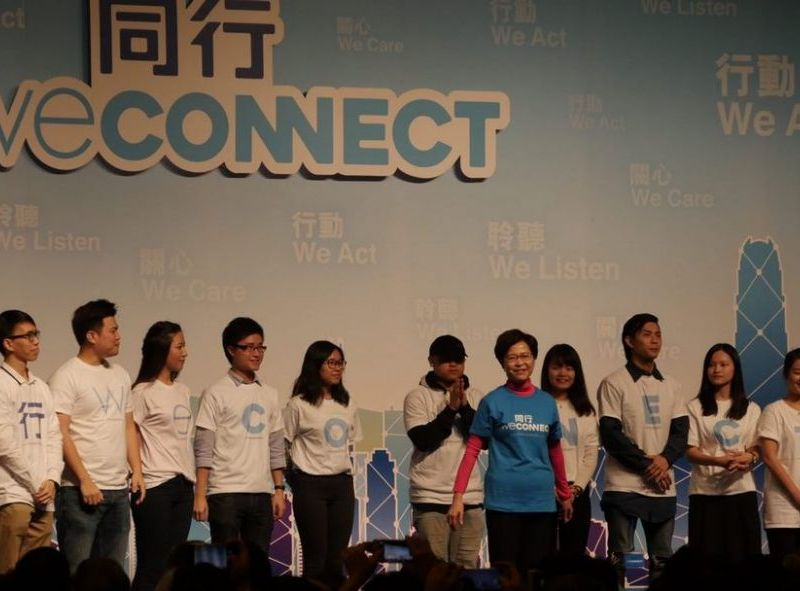 Carrie Lam Rally 4