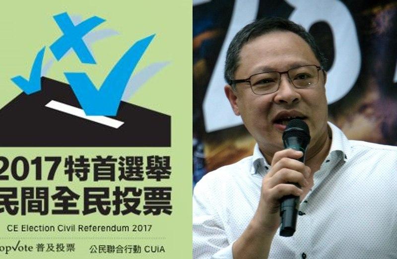 chief executive election