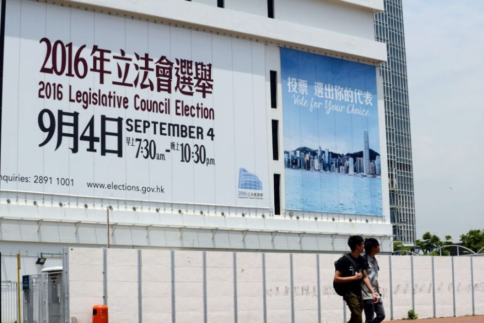 legislative council election