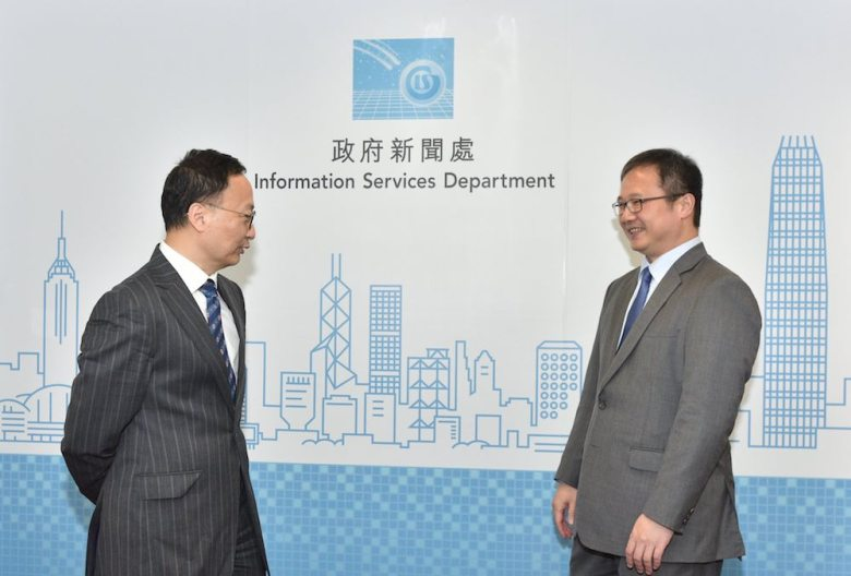 Clement Cheung Information Services Department