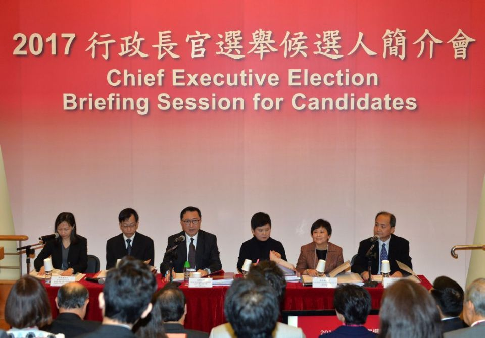 Electoral Affairs Commission chief executive election