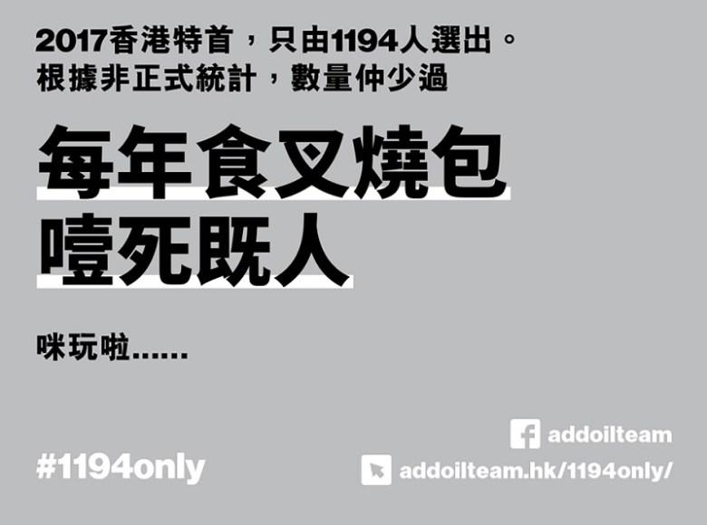 AddOil Team
